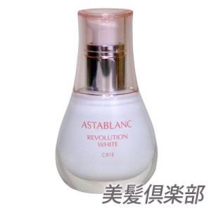 クリエ アスタブラン レボリューション ホワイト 30ml (薬用美白美容液)|behatu