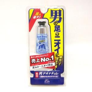「足用」防臭制汗剤クリームです。