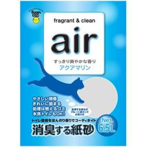 スーパーキャット air 消臭する紙砂 アクアマリン 6.5L|behatu