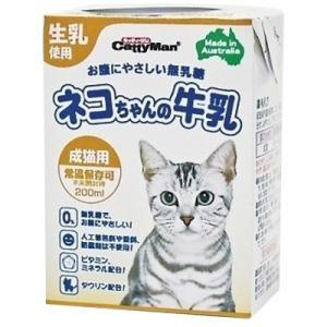 ドギーマンハヤシ ネコちゃんの牛乳 成猫用 200ml|behatu