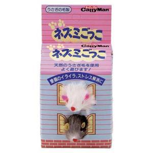 ドギーマンハヤシ ネズミごっこ|behatu