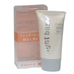 ハイム ライトベースHM(化粧下地クリーム) 30g SPF20/PA++|behatu