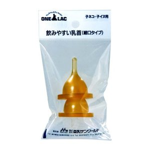 森乳サンワールド ワンラック 細口乳首 2個入り|behatu