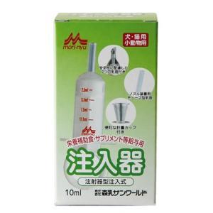 ワンラック 注入器 10ml|behatu