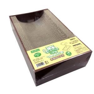 猫ちゃんのつめみがき U字型 木目BOX付 2個入|behatu