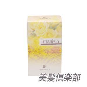 薬用テタリスアルファ ヘアプロテイン 低刺激性・無香性・さらさらタイプ(頭皮用薬用育毛剤)200ml(100ml×2)|behatu
