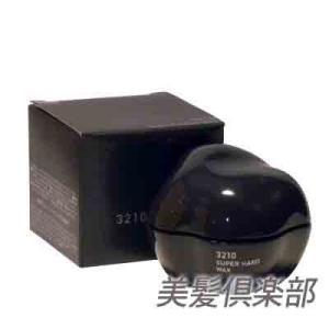 3210 ミニーレ スーパーハードワックス 55g(整髪料)|behatu