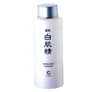 クリエ 薬用 白肌精S 250ml|behatu