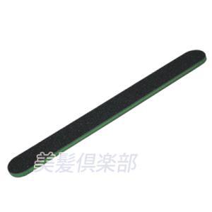 オールシーズンネイル ブラックファイル(グリーン) 100−180グリッド|behatu