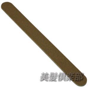 薄型ファイルエメリーボード ゴールドファイル|behatu