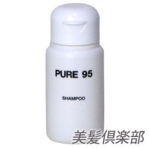 ピュア95 シャンプー 25ml PURE 95|behatu