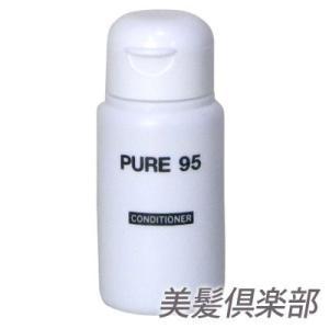 ピュア95 コンディショナー 25ml (洗い流さないヘアコンディショナー) PURE 95|behatu