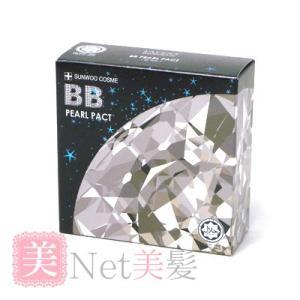 BBエスカルゴパウダーパクト SPF22/PA++ 13g パールパクト behatu