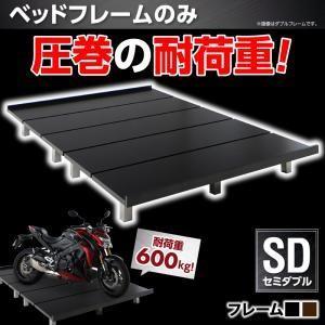 ヒミツ1.厚さ25mm!極厚の床板  厚さ10mmのすのこが市場に多い中、倍以上の厚さで体を乗せても...