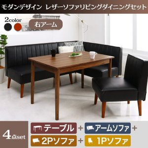 Full Variation:お部屋に合わせやすいな豊富バリエーション Modern Design:...