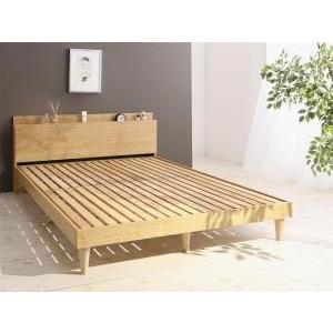 一年中、心地よい眠りを。 天然木すのこ仕様 風通しも良くいつも清潔に。 レッグタイプだからお掃除もラ...