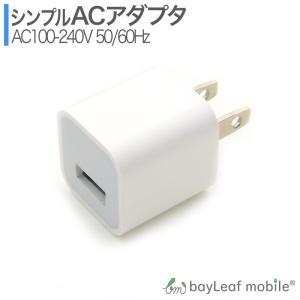 iPhoneX iPhone8 7 6 SE 充...の商品画像