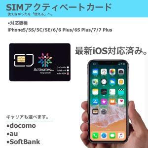 全iOS対応 各キャリア対応 iPhone 5S...の商品画像