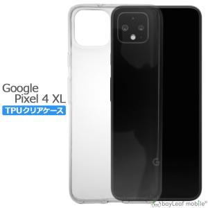 Google Pixel 4 XL ケース カバー クリア 衝撃吸収 クリアケース 透明 カバーケー...
