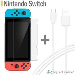 ニンテンドー スイッチ Nintendo Switch 本体...