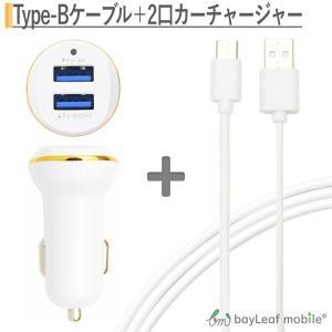 カーチャージャー USB3.0 スマホ タブレット 対応 シ...