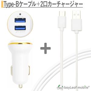 micro USBケーブル マイクロUSB Android用...