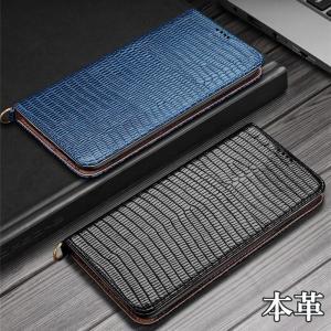 本革 トカゲ柄 Galaxy S10+ S10 手帳型ケース マグネット式 カード収納 ストラップホ...