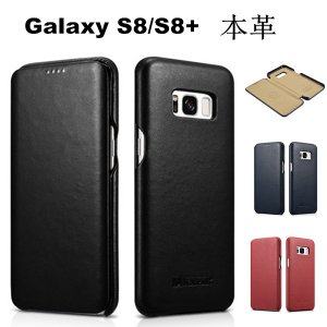 Galaxy S8+ GalaxyS8 ケース手帳型 本革 牛革 ギャラクシーS8 レザーケース 薄...