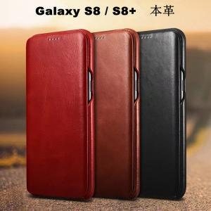 Galaxy S8 / S8+ 本革手帳型ケース SCV36 SCV35 SC-03J SC-02J...