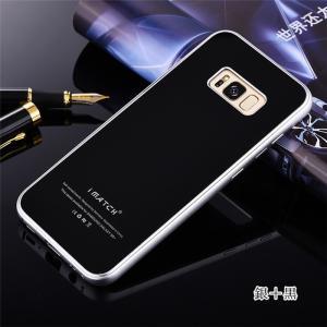 GalaxyS8 ガラスケース アルミバンパー Galaxy S8+ Glass 強化ガラス カバー ギャラクシーs8 アルミバンパーケース beineix-store 04