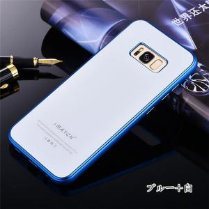 GalaxyS8 ガラスケース アルミバンパー Galaxy S8+ Glass 強化ガラス カバー ギャラクシーs8 アルミバンパーケース beineix-store 06