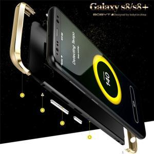 新登場 ストラップホール付き GalaxyS8 GalaxyS8+ ケース カバー ギャラクシーs8プラス Galaxy S8 Plus カバー ミックスツートンカラー|beineix-store|02