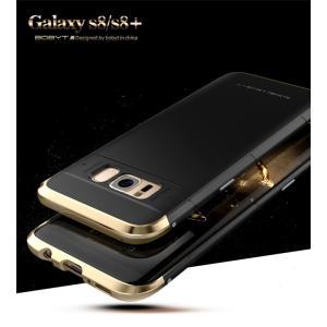 新登場 ストラップホール付き GalaxyS8 GalaxyS8+ ケース カバー ギャラクシーs8プラス Galaxy S8 Plus カバー ミックスツートンカラー|beineix-store|03
