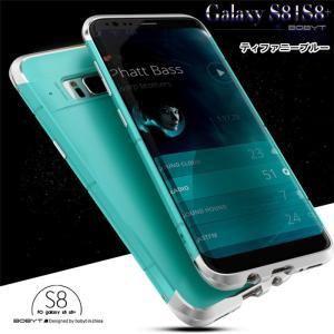 新登場 ストラップホール付き GalaxyS8 GalaxyS8+ ケース カバー ギャラクシーs8プラス Galaxy S8 Plus カバー ミックスツートンカラー|beineix-store|05