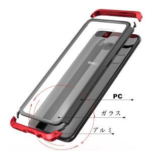 GalaxyS8 Galaxy S8+ ガラスケース アルミバンパー Glass 強化ガラス カバー レッド ギャラクシーs8 ギャラクシーS8+ 透明 クリアケース|beineix-store|02