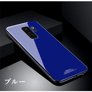 GalaxyS9 GalaxyS9+ ケース 真っ赤 ガラス Glass 極薄 軽い ギャラクシーs9 Galaxys9/s9+ ケース カバー 赤|beineix-store|10