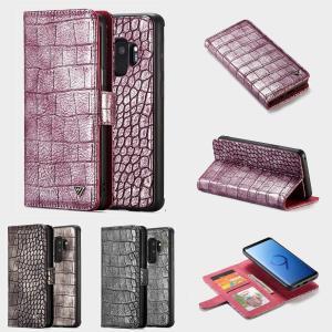 クロコダイル柄 Galaxy note9 GALAXYS9 GALAXY S9+ 手帳型ケース ストラップ ギャラクシーs9+ カバー 財布型 マグネット 着脱 カード スタンド|beineix-store