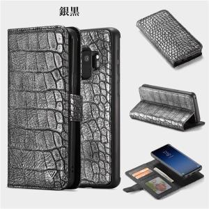 クロコダイル柄 Galaxy note9 GALAXYS9 GALAXY S9+ 手帳型ケース ストラップ ギャラクシーs9+ カバー 財布型 マグネット 着脱 カード スタンド|beineix-store|02