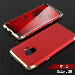 GalaxyS9 galaxy s9+ Galaxy Note8 ケース カバー アルミ ハードケース ミックス ギャラクシーs9プラス 背面カバー メンズ かっこいい|beineix-store|12