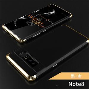 GalaxyS9 galaxy s9+ Galaxy Note8 ケース カバー アルミ ハードケース ミックス ギャラクシーs9プラス 背面カバー メンズ かっこいい|beineix-store|15