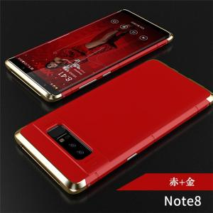 GalaxyS9 galaxy s9+ Galaxy Note8 ケース カバー アルミ ハードケース ミックス ギャラクシーs9プラス 背面カバー メンズ かっこいい|beineix-store|19