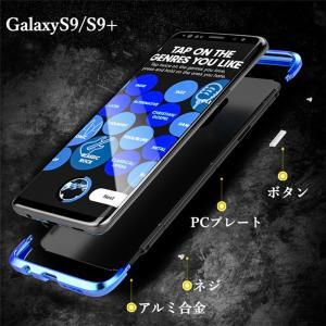 GalaxyS9 galaxy s9+ ケース カバー アルミ ハードケース ミックス ギャラクシーs9プラス 背面カバー メンズ かっこいい|beineix-store|03