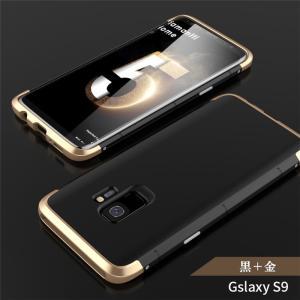 GalaxyS9 galaxy s9+ ケース カバー アルミ ハードケース ミックス ギャラクシーs9プラス 背面カバー メンズ かっこいい|beineix-store|07