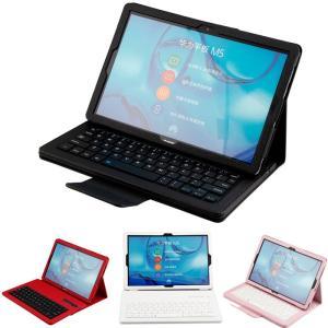 マグネット着脱式のキーボードが付属した保護カバーです。 端末との接続はブルートゥースで簡単。 カバー...