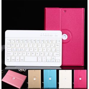 360度回転 iPad Air 2  キーボード付きケース iPad mini 4 キーボード iPad mini 1/2/3 ipad air2 キーボードケースiPad Air レザーケース カラフル