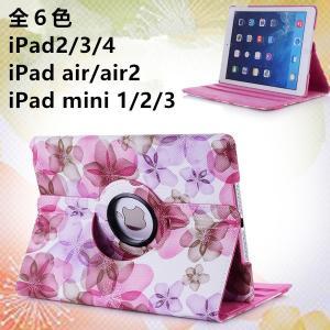 花柄 iPad air2ケース iPad airケース iPad mini 1/2/3 retina  ケース iPad 2/3/4ケース 360° 回転 カバー 墨絵 レザーケース かわいい 3段調整|beineix-store