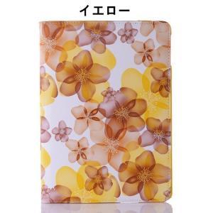 花柄 iPad air2ケース iPad airケース iPad mini 1/2/3 retina  ケース iPad 2/3/4ケース 360° 回転 カバー 墨絵 レザーケース かわいい 3段調整|beineix-store|03