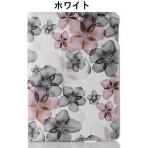 花柄 iPad air2ケース iPad airケース iPad mini 1/2/3 retina  ケース iPad 2/3/4ケース 360° 回転 カバー 墨絵 レザーケース かわいい 3段調整|beineix-store|05