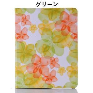 花柄 iPad air2ケース iPad airケース iPad mini 1/2/3 retina  ケース iPad 2/3/4ケース 360° 回転 カバー 墨絵 レザーケース かわいい 3段調整|beineix-store|06