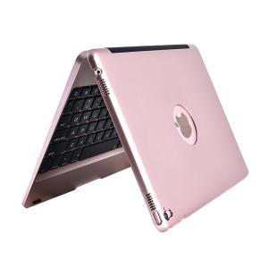 キーボード一体型の保護カバーです。 端末と同系色で一瞬でMacBookマックブックのようなイメージに...
